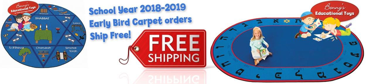 Free shipping on Jewish Classroom Carpets