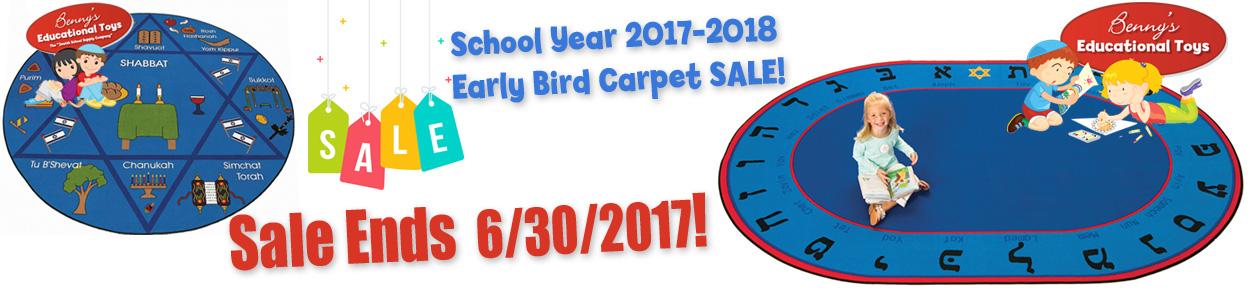 Jewish-Hebrew-carpet-sale-2017-2018.jpg