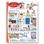 chanukah-flyer-cover-2016.jpg